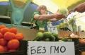 χωρίς μεταλλαγμένα γράφει το ταμπελάκι της πωλήτριας σε ουκρανική αγορά…